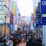 ソウル・ペア3日間の旅