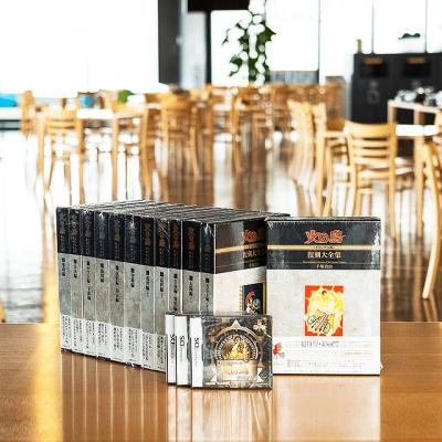 第89回 「火の鳥」オリジナル版 復刻大全集 全巻セット(全12冊)、DSソフト全3巻セット付き